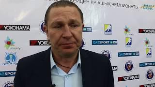 Главный тренер ХК «Кулагер» Олег Гущин после матчей с «Алматы»