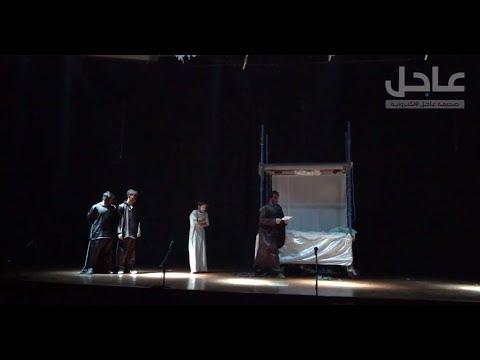 """مسرحية """"ذُهان"""" تُعيد الحضور للمسرحيات الجادة"""