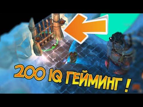 Шанс на этот баг 0,0001 % ! Новый Босс в ледяной обитель пройден ! Frostborn: Action RPG