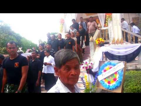 สมาชิกสมชายชาตรีน้อย