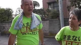 28.9.3朝日新聞不買運動ぶらり幕張馬加歴史の探究編17