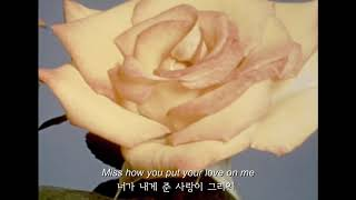 [팝송추천] Daniel Caesar & Brandy   Love Again 가사해석한글자막번역 Lyric Video