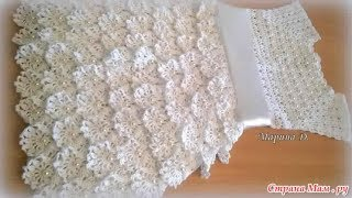Crochet Patterns| For Free |crochet Baby Dress| 1876