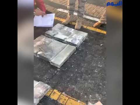 التحالف يحبط تهريب نصف طن كوكايين وهروين قبل وصولها لميليشيا الحوثي