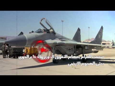 معلومات قد لا تعرفها عن «ميج ٢٩» التي اشترتها مصر من روسيا