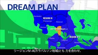 Philippines President Rodrigo Roa Duterte to visit Japan. Design Tomorrow, Infrastructure with Japan