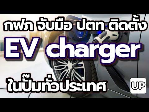 UpFuture Channel