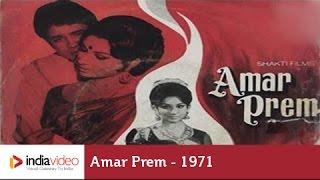 Amar Prem - 1971