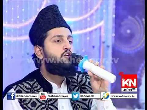 Sab Se Aulla o Alla Hamara Nabi s.a.w.w ( Sahab Zada Ahmad Naqsh Bandi)| Kohenoor News Pakistan