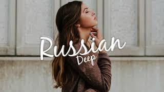 Ляпис Трубецкой - Евпатория (Deep remix)