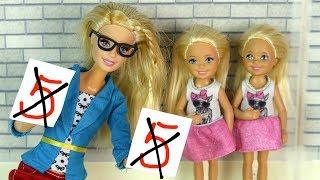Тайна Сестричек раскрыта! Учительница зачёркивает Пятёрки! Мультик #Барби Школа Куклы для девочек