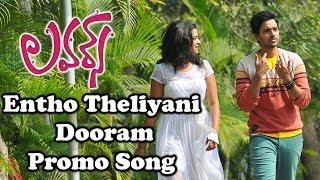 Lovers Movie Trailer - Entho Theliyani Dooram Promo Song - Sumanth Ashwin, Nanditha