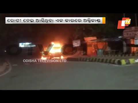 Close Shave For 4 As Car Catches Fire In Bhubaneswar