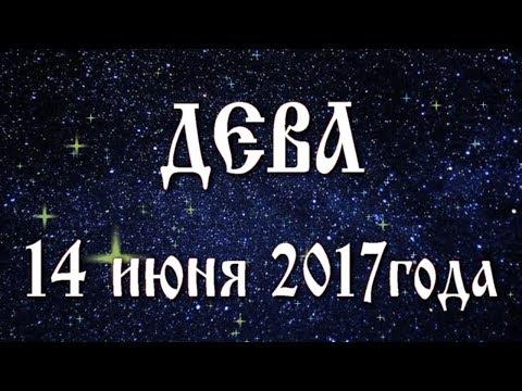 Гороскоп на год родившимся 25 января