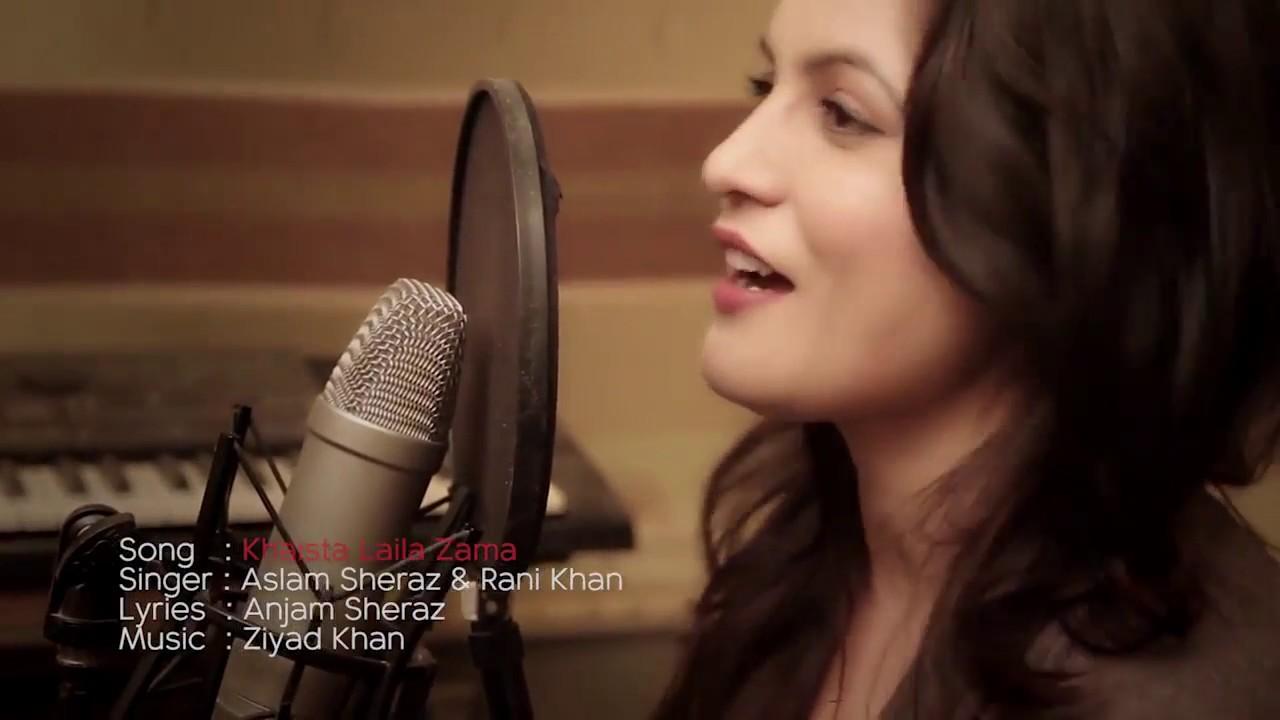 Pashto New Songs 2016 Aslam Sheraz & Rani Khan Song Khaista Laila Zama