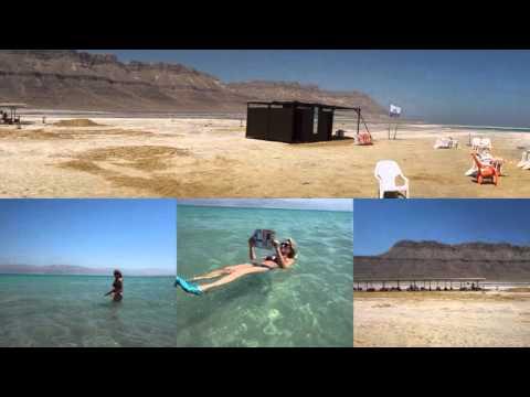 Le traitement du psoriasis à la mer morte à iordanii les rappels