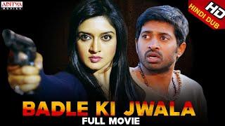 Badle Ki Jwala Full Hindi Dubbed HD Movie Shashank Vimala Raman Archana  Aditya Movies