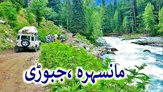 Beauty of Pakistan Mansehra Jabori