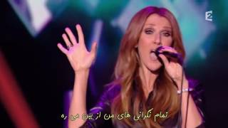 Céline Dion   I'm Alive (Live) HD