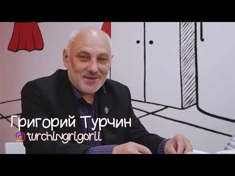 Разговор на кухне / Григорий Турчин / 12.05.2021