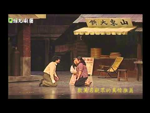 《人間條件3》台北上午零時