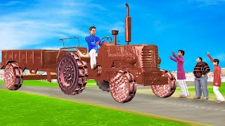 चॉकलेट ट्रैक्टर Chocolate Tractor Funny Comedy Video Hindi Kahaniya हिंदी कहानिया Hindi Comedy Video