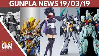 Gunpla News: Ayame, Barbatos, HG Maganac, MG Age II Magnum, RG Exia Repair III, RE GZ