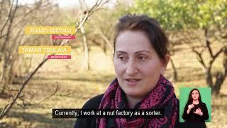დევნილი და მასპინძელი თემის ეკონომიკური გაძლიერება საქართველოში