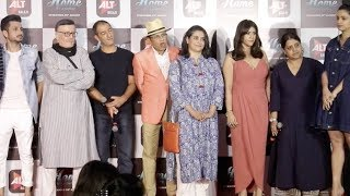 Ekta Kapoor, Annu Kapoor, Supriya Pilgaonkar and Other at trailer launch of HOME Web Series