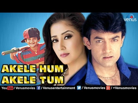 Download Akele Hum Akele Tum | Hindi Movies 2017 Full Movie | Aamir Khan Movies | Bollywood Full Movies HD Video