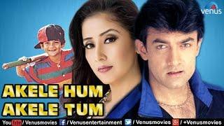 Akele Hum Akele Tum  Hindi Romantic Movie  Aamir Khan Movies  Hindi Movie  Bollywood Full Movies