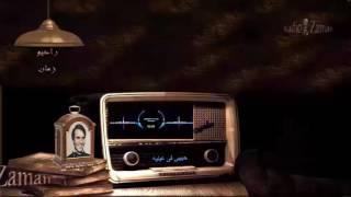 تحميل و استماع عبد الحليم حافظ - حبيبى فى عينيه MP3