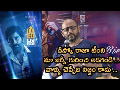 Director VI Anand At Disco Raja Movie Success Celebrations