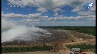 В Новгородской области выстраивается новая система работы по утилизации и переработке мусора
