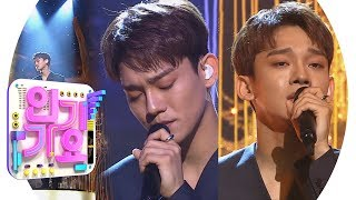 CHEN(첸) - Beautiful goodbye (When April ends, we break up) Inkigayo 2019/04/07