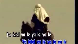 Rhoma Irama-Sholawat Badar (صلوات بدر)