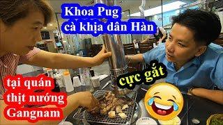 Thịt nướng Gangnam - Cười xỉu với Khoa Pug mới qua Hàn quốc đã cà khịa dân Hàn