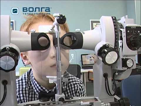 Где делают операцию на зрения