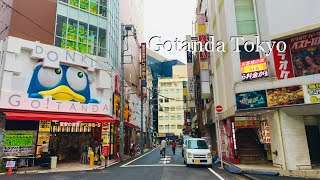 "4K 60fps Tokyo Walk - "" Gotanada Street"" - Unique Entertainment District, Slow TV【July 2020】"