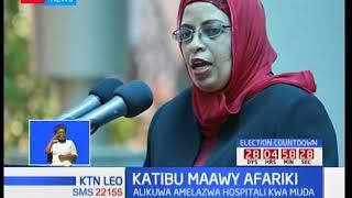 Katibu Maryam Al Maawy afariki akipokea matibabu Afrika Kusini baada ya kujeruhiwa na Al Shaabab