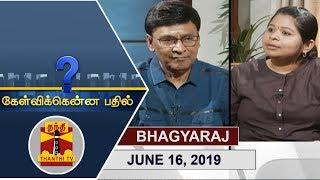 (16/06/2019) Kelvikkenna Bathil   Exclusive Interview with K. Bhagyaraj   Thanthi TV