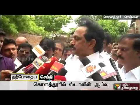 Opposition-Leader-MK-Stalin-Press-Meet-And-Regarding-TN-Assembly