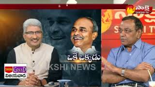 YSR 9th Vardhanthi Celebrations | Special Focus on Legendary