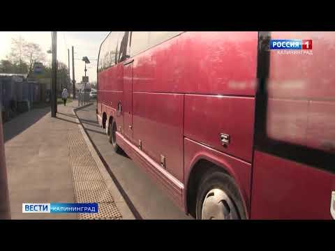 В регионе привлекут к ответственности водителей за управление неисправными автобусами
