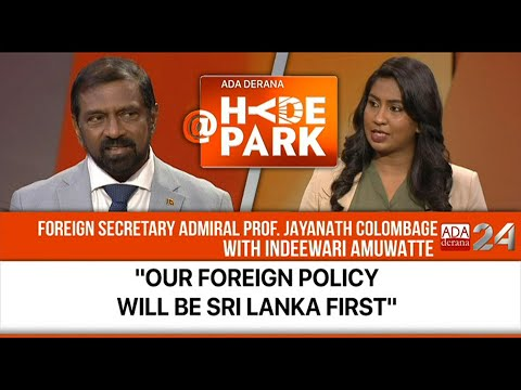Foreign Secretary Joins Indeewari Amuwatte @HYDEPARK on Ada Derana 24
