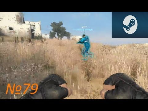 Counter-Strike: Global Offensive Раздача ключей стим №79