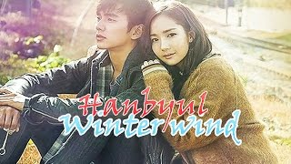 Hanbyul - Winter wind [Sub. Esp + Han + Rom]