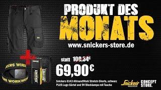 Snickers 6143 AllroundWork  Stretch-Arbeitsshorts, schwarz