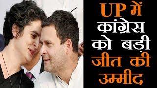 प्रियंका के सहारे लोकसभा चुनावों में उत्तर प्रदेश में बड़ा चमत्कार करने जा रही है कांग्रेस