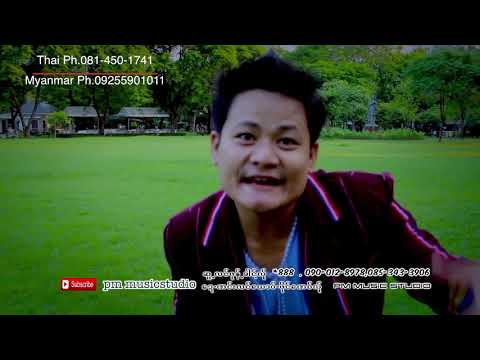 ဘတ္သဒ္မါ - စံလးပြဲယ္ : Ka Yor Mue Poe Lor Ae Hee : Pa Ka Yor Music & Movie(Official MV)